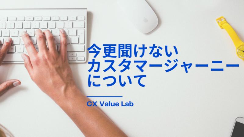 中小企業・マーケティング